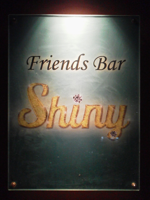 Friends Bar Shiny